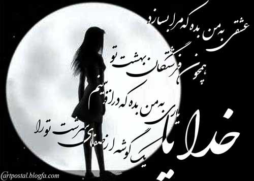 تصاویر و مطالبه عاشقانه احسانhttp://www.esiqashqai.blogfa.com/